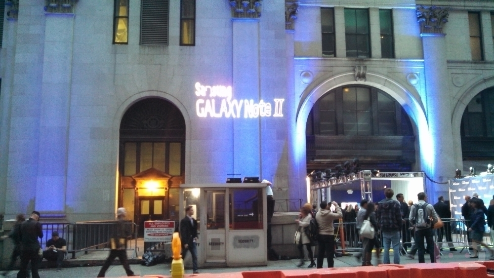Galaxy Note 2 Event NYC