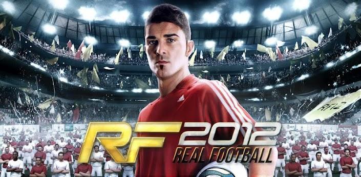 канал футбол онлайн трансляция