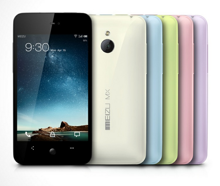 Meizu MX Announced as World's First Phone to Use Samsung's ...