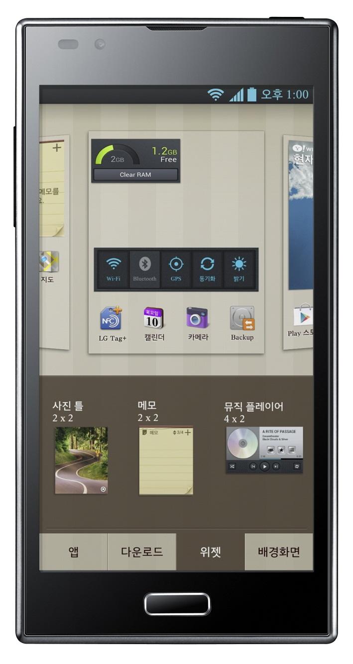 điện thoại LG LTE2