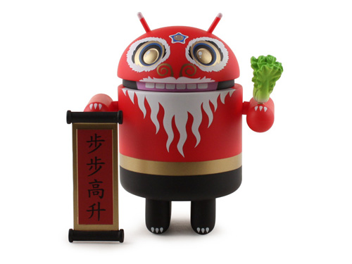 Android Mini Chinese