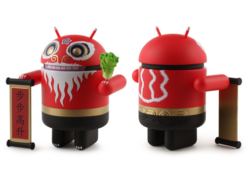 Chinese Android Mini