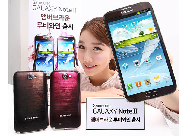 Samsung Note 2 Wine