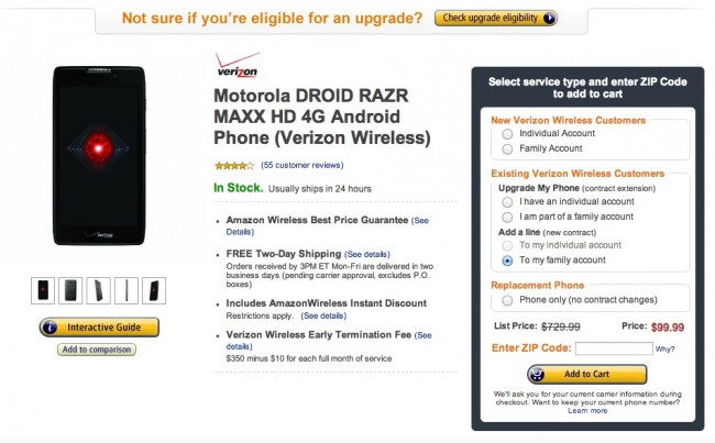 amazon razr maxx hd