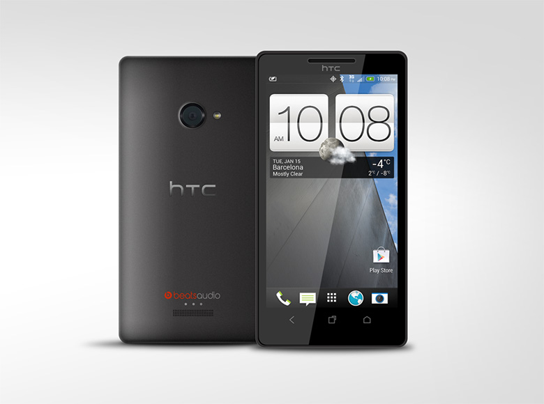 Is The Htc M7 Going To Be Simply Named  U201chtc One U201d