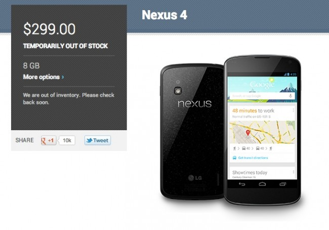 nexus 4 out of stock