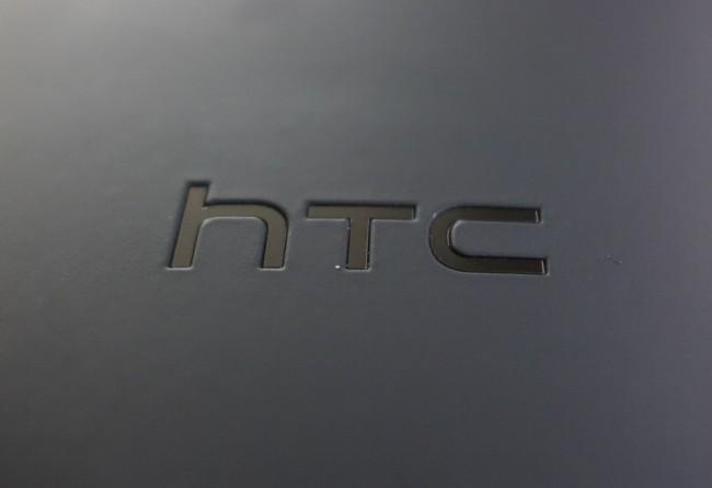 htc logo2