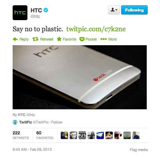 htc plastic