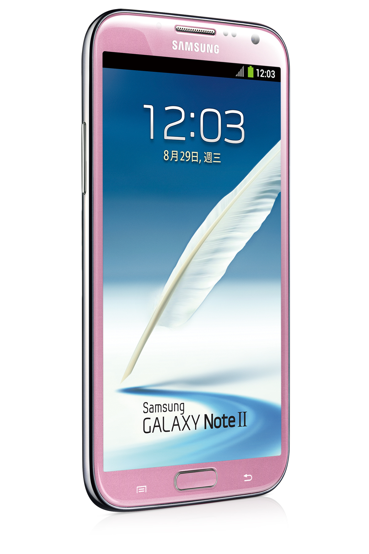 Who Needs Chocolate Nothing Says Happy Valentines Day Like A Samsung Galaxy Note 3 White Gold Pink 2