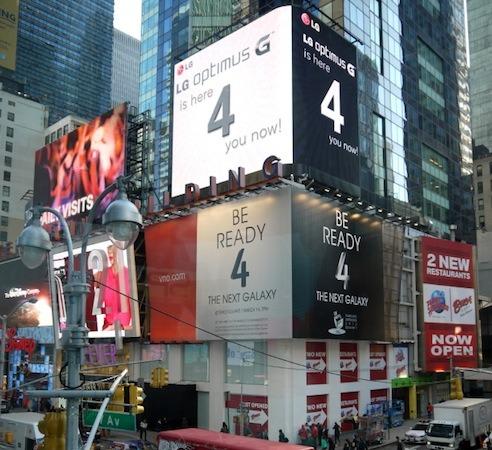 LG Optimus Times Square Troll