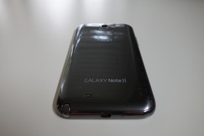 galaxy note 2 verizon1
