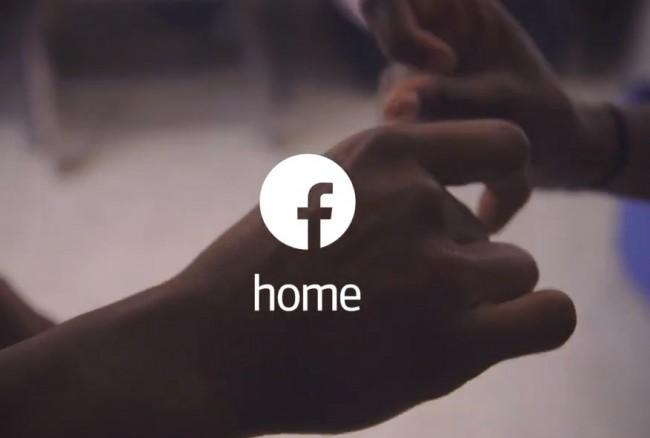 facebook home1