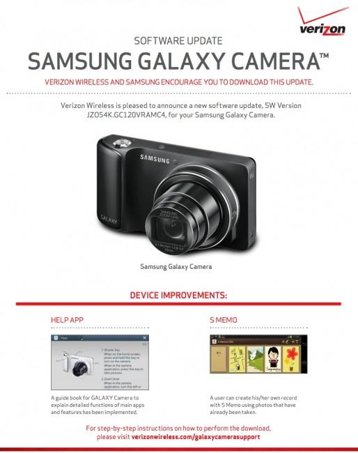 galaxy camera update1
