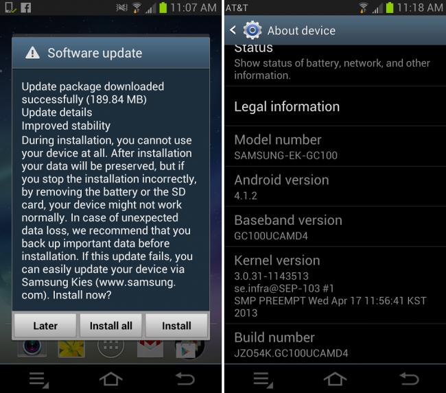 Galaxy Camera update