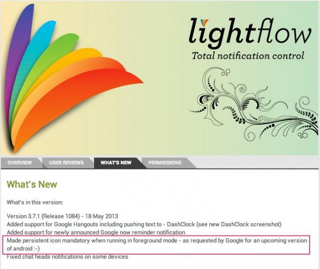 lightflow update
