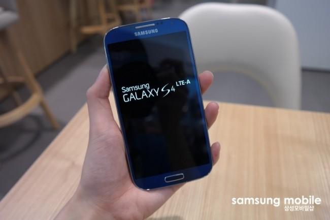 Galaxy S4 LTE A