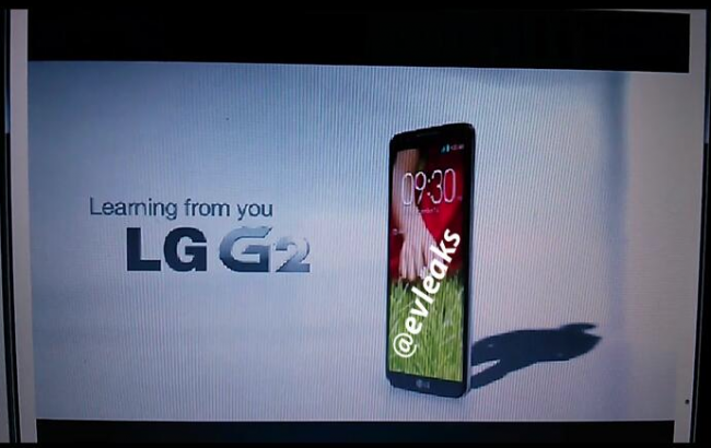 lg optimus g2 video