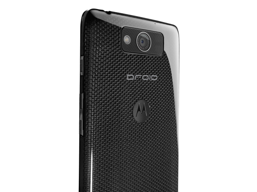 droid ultra black3