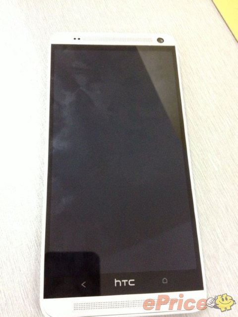 htc one max2