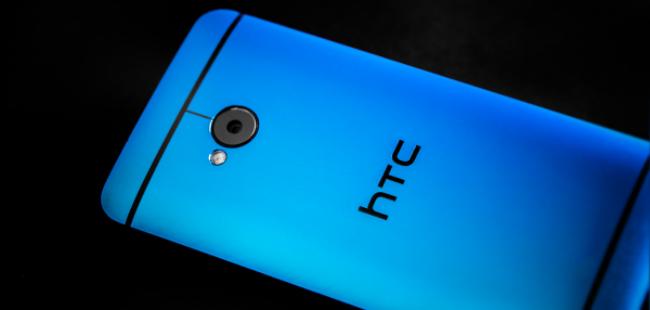 Blue HTC One