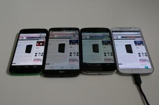 LG G2 display