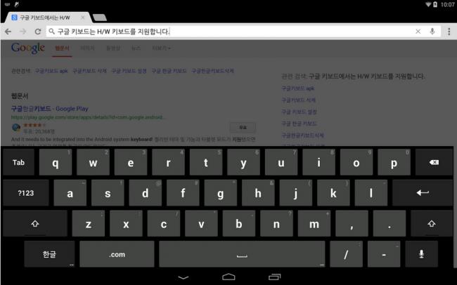 Screen Shot 2013-09-20 at 10.40.57 AM