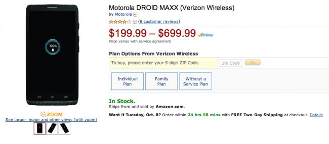 amazon droid maxx deal