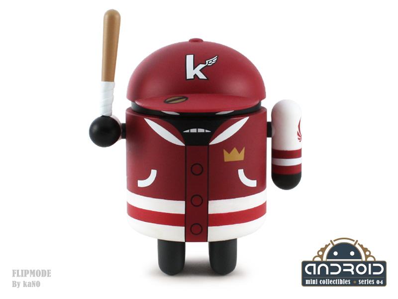Android_S4_Flipmode-FrontA