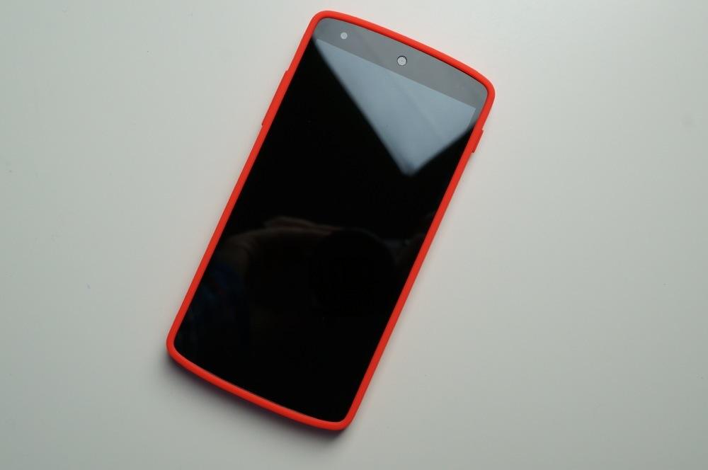 Nexus 5 Bumper Case Nexus 5 Bumper Case Yellow