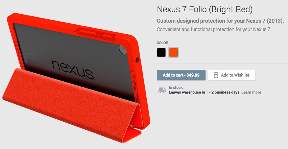 Nexus 7 Folio