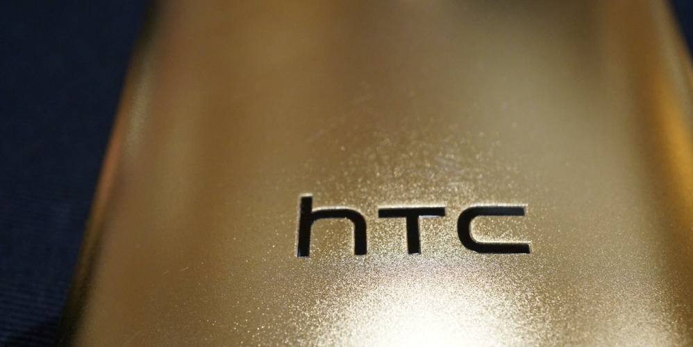 htc one logo gold