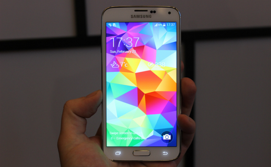 Galaxy S5 Leaked Header