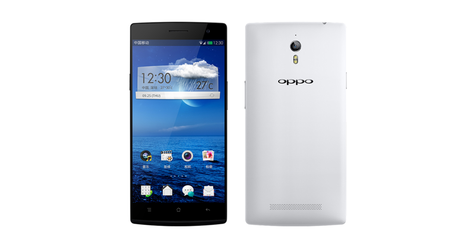 Oppo Find 7 Unveiled – 5.5″ 2K Display, Snapdragon 801 ...