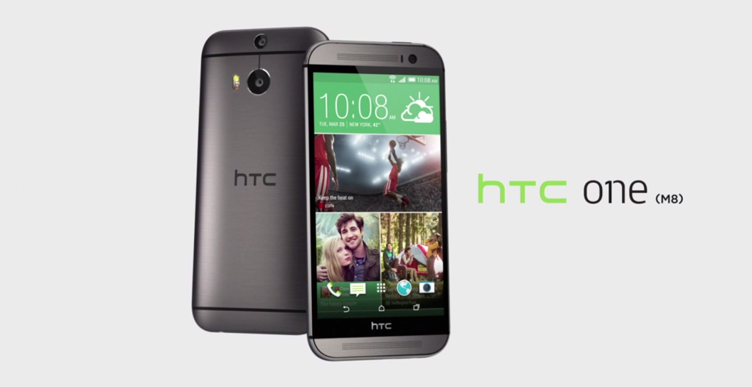 So Is the HTC One Official