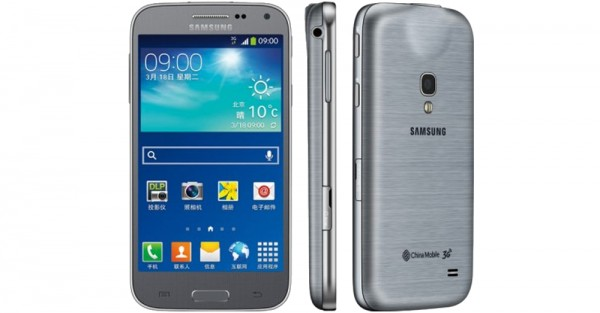 Samsung Galaxy Beam 2 Revealed, Now On Sale Overseas