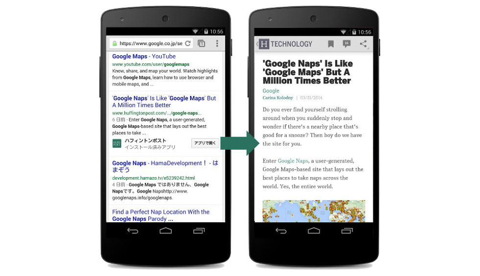 Google Expands App Content Searching to New Apps, Now Works