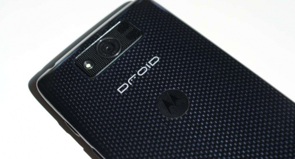 Motorola DROID Ultra and MAXX Soak Test Invites Rolling Out
