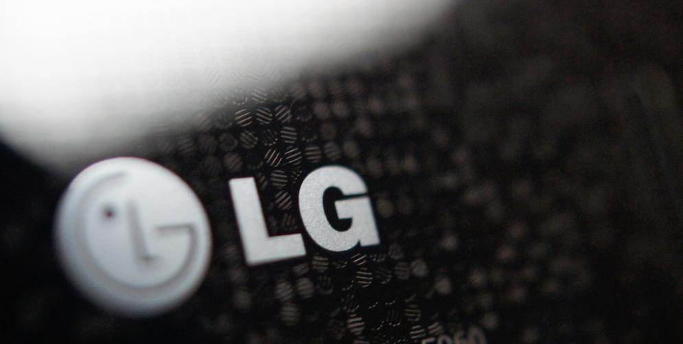 LG-logo_jpg__1000×665_