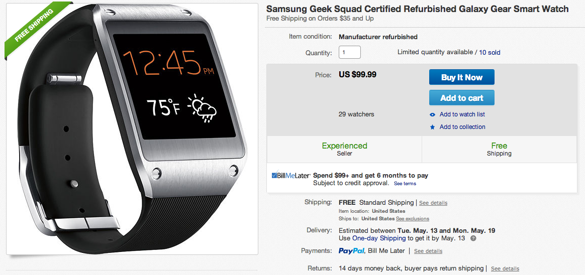 galaxy gear deal