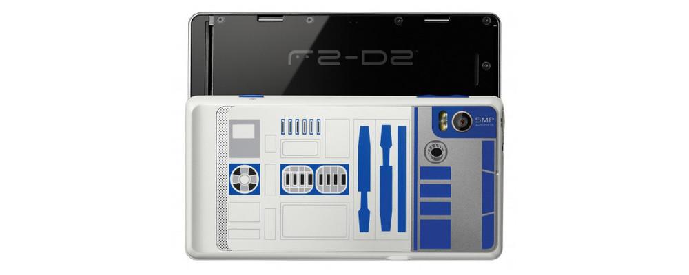 r2-d2 droid2