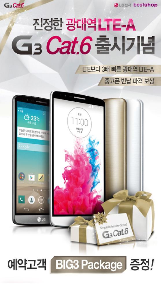 LG-G3-Prime