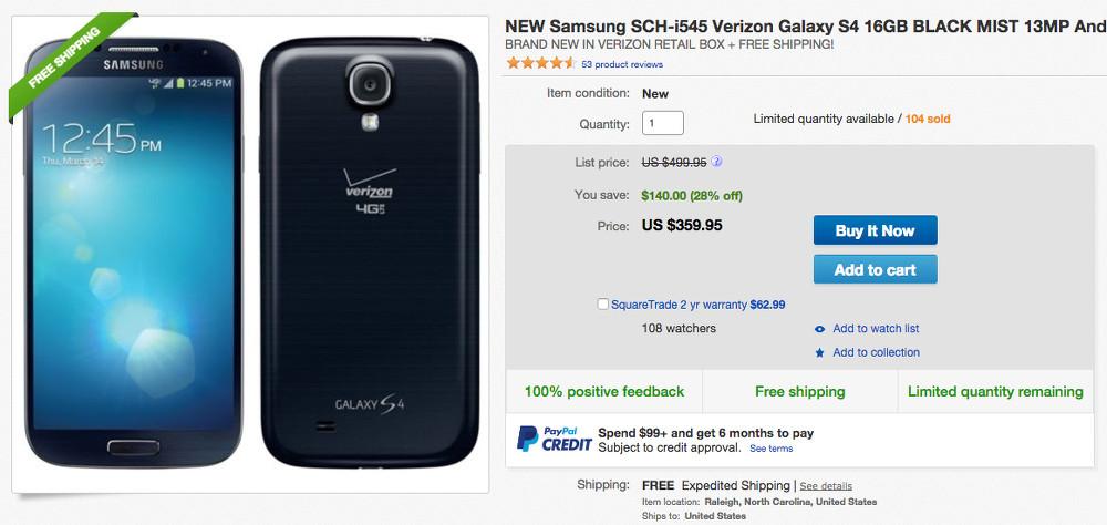 O2 deals on galaxy s4