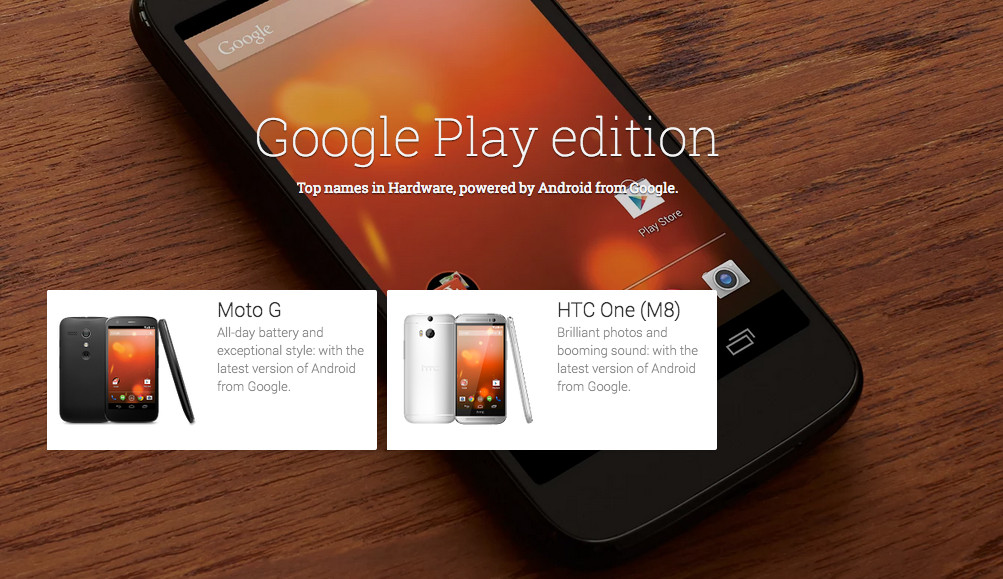 google play edition