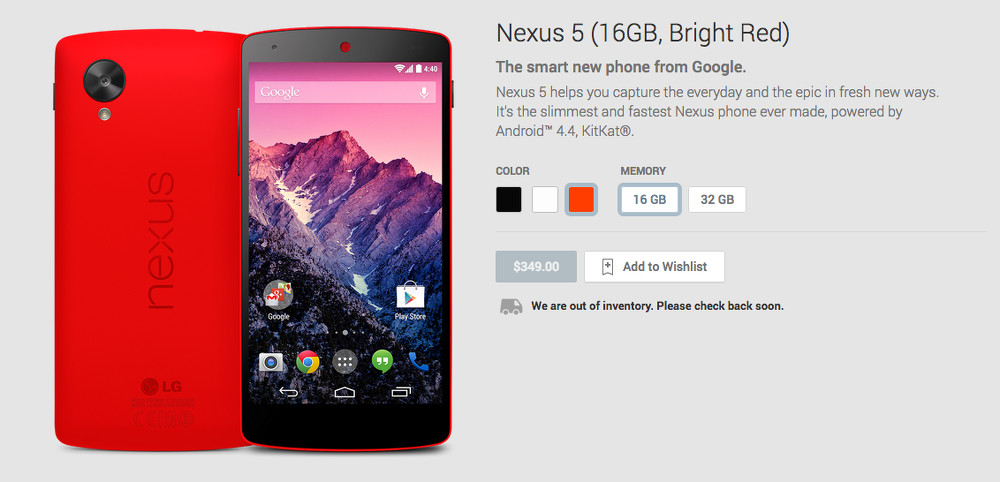 nexus out of stock