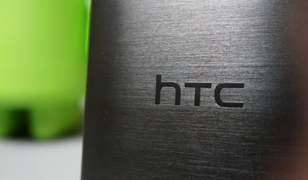 htc logo3