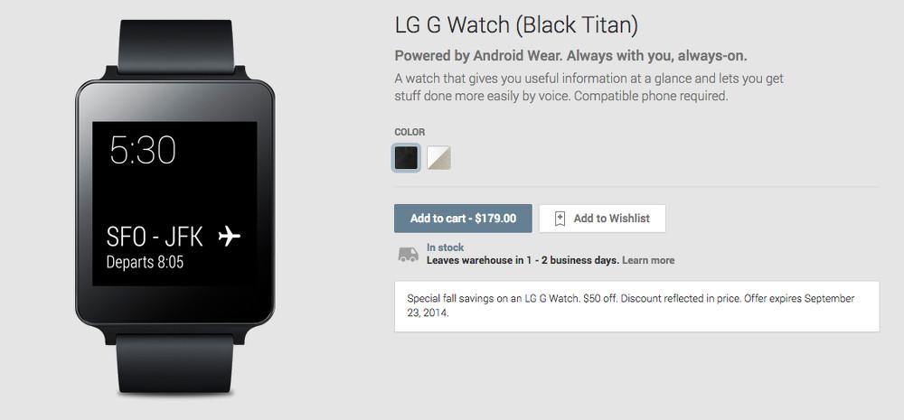 lg g watch 179