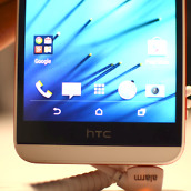 htcdesireeye_upclosedisplay
