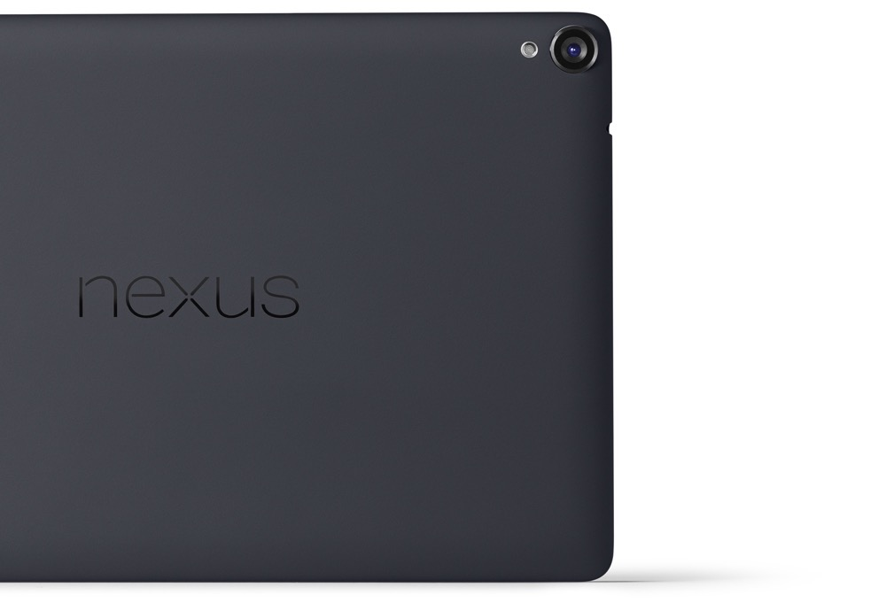 This is the HTC Nexus 9, Now Official and 64-Bit Ready ...