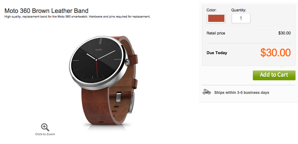brown leather moto 360