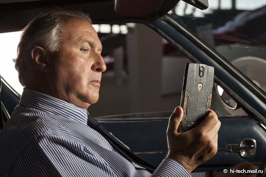 Lamborghini Races Onto The Smartphone Market Unveils The